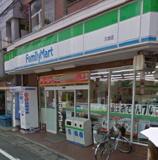 ファミリーマート久地店