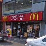 マクドナルド 久地駅前店
