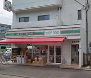 ローソンストア100 久地駅前店
