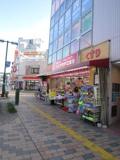 クスリのナカヤマ薬局