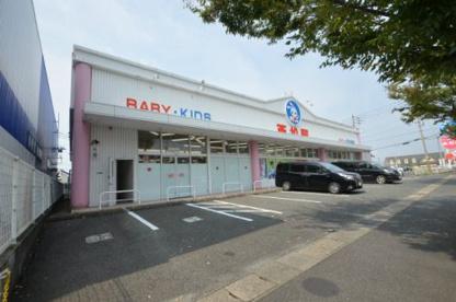 西松屋チェーン 八幡上津役店の画像1