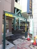 小田急電鉄(株) 向ケ丘遊園駐輪場