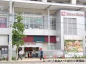 向ヶ丘遊園東急ストアの画像1