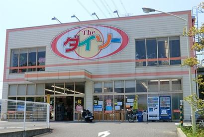 ザ・ダイソー川崎麻生店の画像1