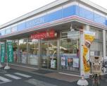 ローソン 川崎黒川店
