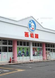 西松屋チェーン 川崎麻生店の画像1