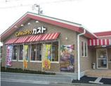 ガスト 柿生店