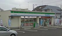 ファミリーマート町田三輪町店