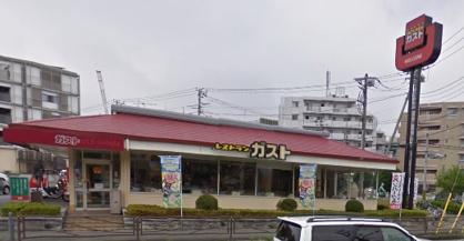 ガスト 京王若葉台店の画像1