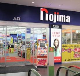 ノジマ若葉台店の画像1