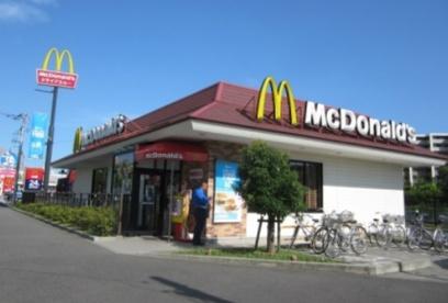 マクドナルド はるひ野店の画像1