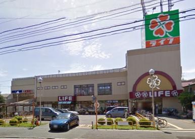 ライフ宿河原店の画像1