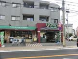 フードハウス大野屋 長尾店