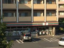 セブン-イレブン横浜茅ヶ崎東3丁目店