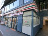 セブン‐イレブン 横浜東戸塚駅東口店