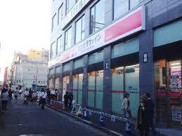 ココカラファイン 御徒町駅前店の画像