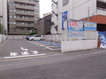 ナビパーク富岡の画像1