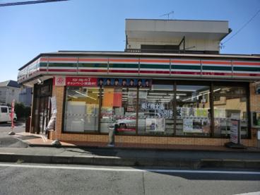 セブンイレブン海老名上今泉2丁目店の画像1