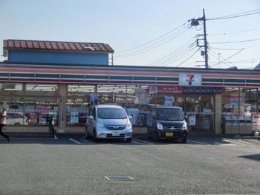セブンイレブン海老名中新田2丁目店の画像1