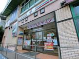 セブン‐イレブン 横浜東戸塚駅西口店