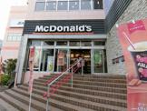 マクドナルド 東戸塚西口プラザ店