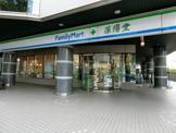 ファミリーマートサンズ東戸塚駅西口店