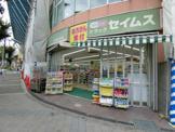 ドラッグセイムス東戸塚駅前薬局