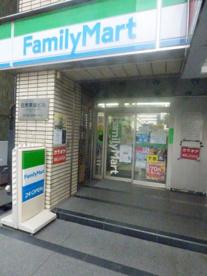 ファミリーマート目黒駅東口店の画像1