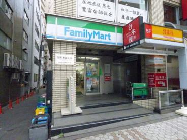 ファミリーマート目黒駅東口店の画像2