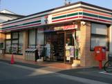 セブンイレブン海老名中野店