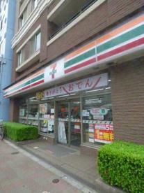 セブン-イレブン白金台駅前店の画像1