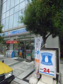 ローソン 白金高輪駅前店の画像1