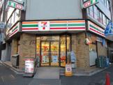 セブンイレブン(横浜翁町1丁目店)