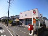 市原桜台郵便局