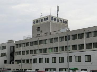 勝田台病院の画像1