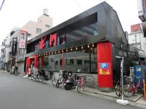 赤門勝田台店