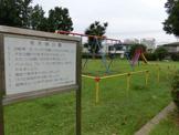 梵天塚公園