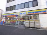ミニストップ(関内店)