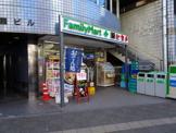 ファミリーマート+薬ヒグチ日暮里店
