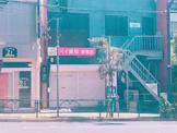 ベイ薬局扇橋店