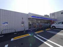 ローソン 藤沢鵠沼神明四丁目店