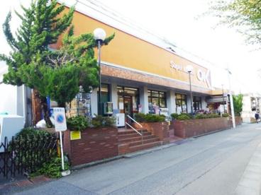 オーケー 鷺宮店の画像1