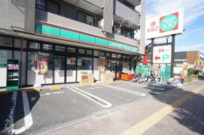 ローソンストア100 上戸田一丁目店の画像1