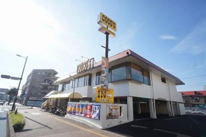 ココス 上戸田店の画像1