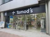 トモズ茅場町店