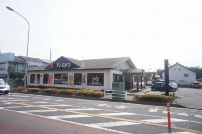 バーミヤン 上戸田店の画像1