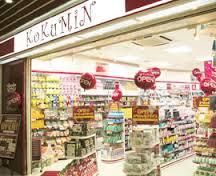 Kokumin アトレ上野駅店の画像2