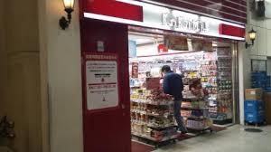 Kokumin アトレ上野駅店の画像3