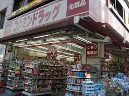 コクミンドラッグ御徒町北口店の画像3