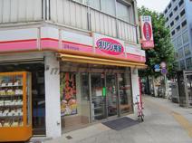 オリジン(長者町)